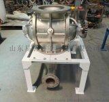 旋转供料器QS-T输送浓度高管路磨损小厂家供应