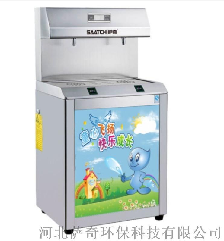 薩奇家用淨水幼兒園商用淨水器
