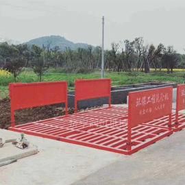 新型加厚工程自动洗轮机 建筑施工环保自动洗车台