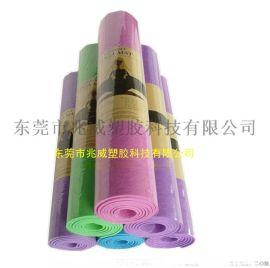 厂家直销EVA瑜伽垫 来样定制 量大从优