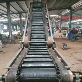 链板输送机供应商 昆山柔性链板输送线 LJXY 板