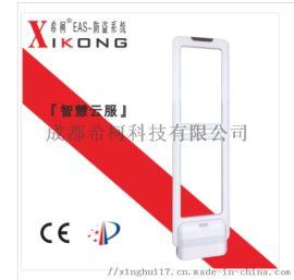 重庆皮革服装网络报警器声磁防盗报警器XAMFB型