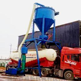石灰石粉负压吸灰机 环保风力水泥装车机 气力输送机