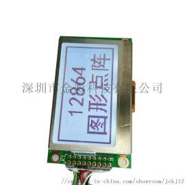 兼容LM6060模块COG12864-443液晶屏