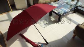 西安雨伞布料定制印字广告伞西安广告伞