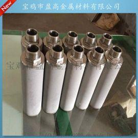烟气前置金属过滤器脱硝专用钛棒滤芯