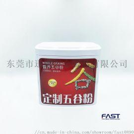 五谷粉铁罐包装,食品包装铁盒