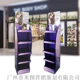 护肤品纸展示架彩妆陈列架化妆品促销纸展示架