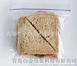食品真空透明塑料自封环保安全不漏气大容量真空包装袋