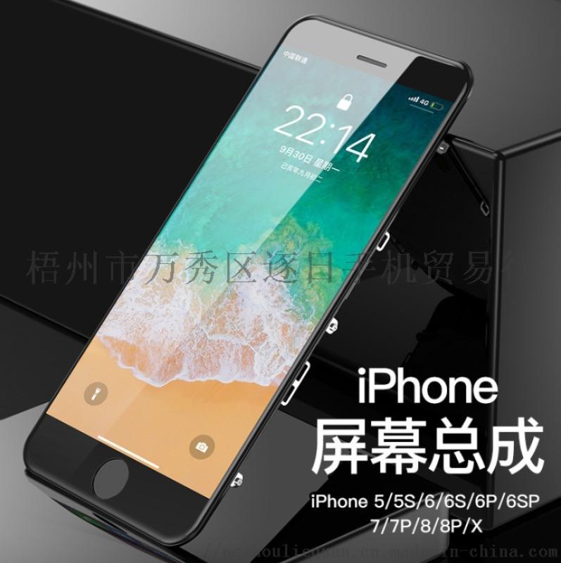 苹果XS屏幕iPhone X XR Max液晶