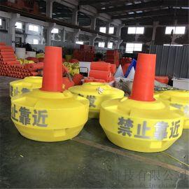 航道导航浮标 水质保护材质塑料航标