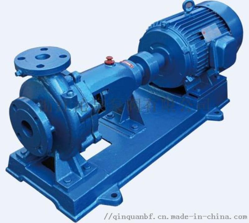 浙江沁泉 IS、IR型單級單吸臥式離心泵