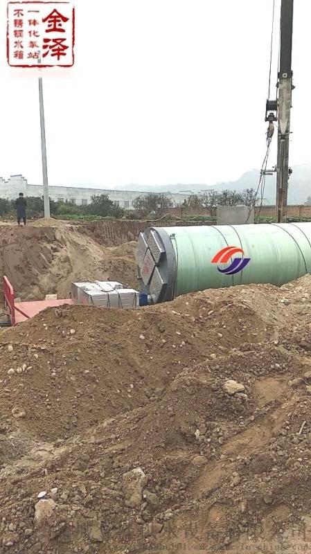 河南開封一體化污水提升泵站廠家