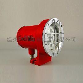 DGY9/24L(A) 矿用隔爆型LED机车灯