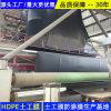 甘肃2.0PE膜厂家,美标2.0HDPE土工膜咨询