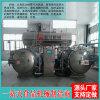 雙層高溫高壓滅菌鍋 不鏽鋼材質食品滅菌鍋
