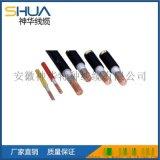 廠家直銷顏色齊全 耐火電纜 多色可選