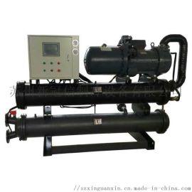 苏州新冠信供应水冷螺杆式冷水机