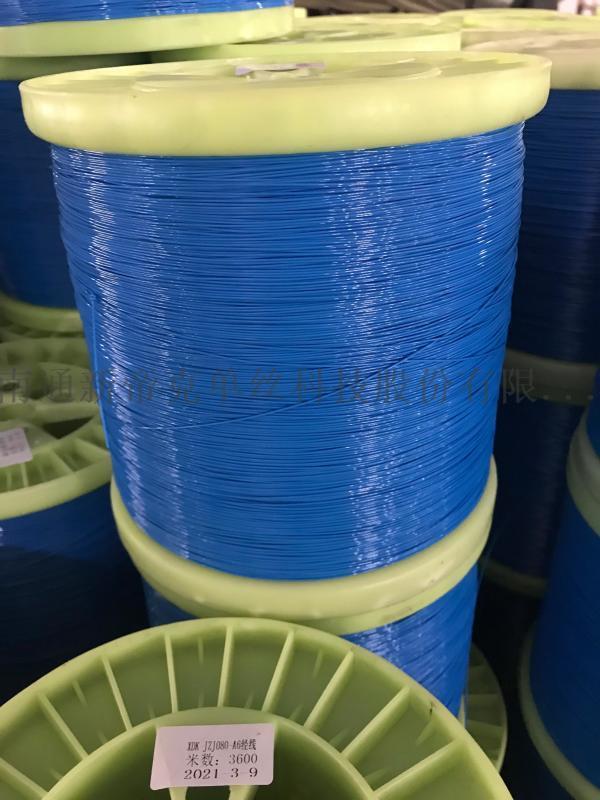 造紙網專用0.80mm 滌綸單絲