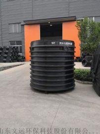 威海农村智能污水处理净化槽,出小型家用污水处理设备