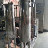 小型二氧化碳气水混合机 雪碧含气生产线设备