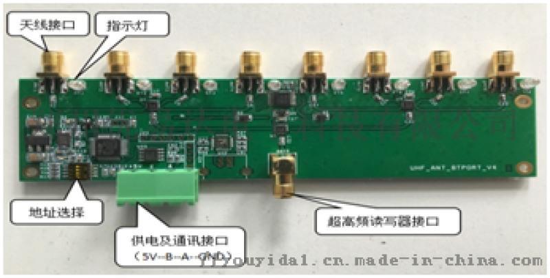 厂家直销八通道多功能分线器,RS485分线器