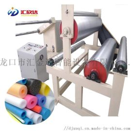 珍珠棉发泡生产线规格齐全 优质EPE发泡布设备