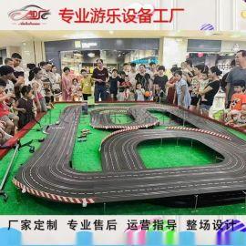 艾星游乐 儿童广场游乐设备赛车