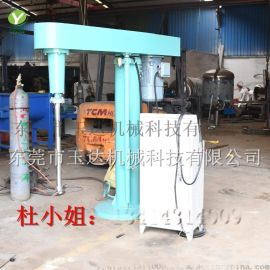 玉达牌小型分散机 实验室高速分散机、广东机械制造