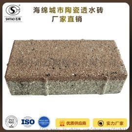海绵城市透水砖,陶瓷颗粒透水砖,广场环保陶瓷透水砖