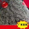 河南錦瀚環保活性炭粘合劑