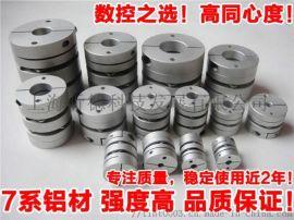 精密膜片联轴器,数控机床联轴器,伺服电机联轴器
