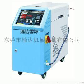 瑞达厂家大量优质运油式温模机,高温压铸注塑模温机