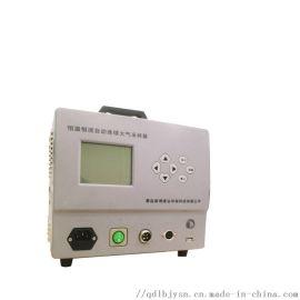 LB-2400C 恒温恒流连续自动大气采样器
