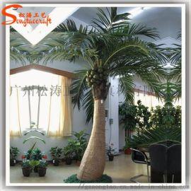 广州厂家直销仿真椰子树绿化人造椰子树