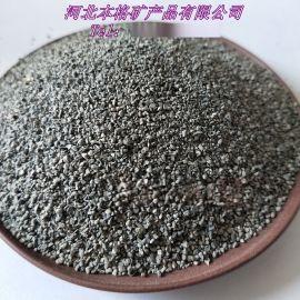 厂家供应骨料地坪灰色金刚砂 高硬度耐磨除锈用亮黑砂