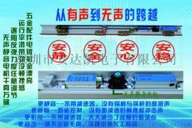 深圳感應門安裝 無減速器 無減加速的衝擊