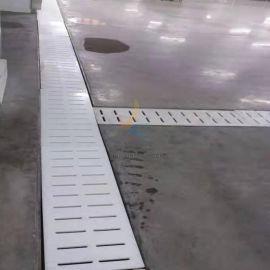 复合材料排水沟盖板 不沾污垢地沟盖板