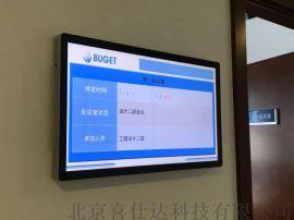 会议一体机液晶显示屏楼宇广告机