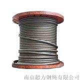 耐磨钢丝绳6*36ws+FC-28mm浮吊海吊专用