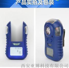 西安天然气检测报警器咨询13991912285