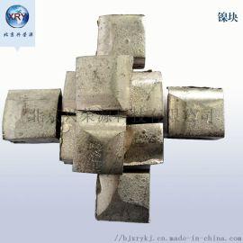 镍块1-10cm高纯镍块99.9%纯金属镍块 现货