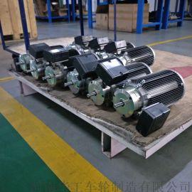 欧式小车端梁驱动电机 欧式三合一减速电机