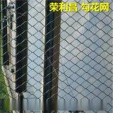 勾花护栏网 四川勾花防护网 成都网球场围栏网价格