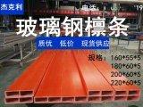 河南玻璃鋼防腐檁條日子管屋面檁廠家直銷