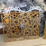 不规则造型雕花铝合金板 五角星造型雕花铝单板