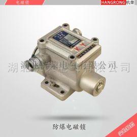 DS-30-II防爆电磁锁功能电压