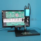 自動聚焦顯微鏡HDMI高清電子視頻顯微鏡