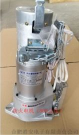 京安牌FJJ防火卷帘门电机(1)