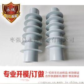 橡胶制品 硅橡胶绝缘保护套 防尘密封套 密封垫圈